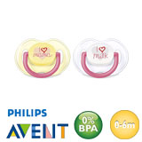 Philips Avent Classic, symmetrical, silicone size 1 (transparent, yellow)