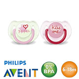 Philips Avent Classic, symmetrical, silicone size 2 (pink, turquoise)