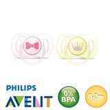 Philips Avent Mini, symmetrical, silicone size 0 (yellow, pink)