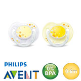 Philips Avent nighttime pacifiers, symmetrical, silicone size 1 (yellow, white)