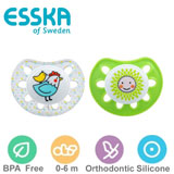 Esska Classic, orthodontic, silicone, size 1 (green, transparent)