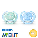 Philips Avent Ultra Air Pacifiers, symmetrical, silicone, size 1 (blue, green)