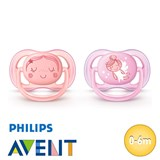 Philips Avent Ultra Air Pacifiers, symmetrical, silicone, size 1 (rosa, coral)