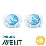 Philips Avent Ultra Soft Pacifiers, symmetrical, silicone, size 1 (blue, blue)