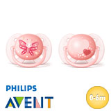Philips Avent Ultra Soft Pacifiers, symmetrical, silicone, size 1 (coral, coral)