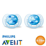 Philips Avent Ultra Soft Pacifiers, symmetrical, silicone, size 2 (blue, blue)