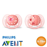 Philips Avent Ultra Soft Pacifiers, symmetrical, silicone, size 2 (coral, coral)