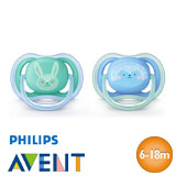 Philips Avent Ultra Air Pacifiers, symmetrical, silicone, size 2 (blue, green)