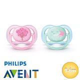 Philips Avent Ultra Air Pacifiers, symmetrical, silicone, size 1