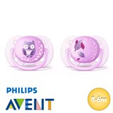 Philips Avent Ultra Soft Pacifiers, symmetrical, silicone, size 1