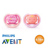 Philips Avent Ultra Air Pacifiers, symmetrical, silicone, size 2
