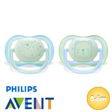 Philips Avent Ultra Air Night Pacifiers, symmetrical, silicone, size 1