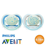 Philips Avent Ultra Air Night Pacifiers, symmetrical, silicone, size 2