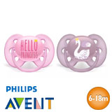 Philips Avent Ultra Soft Pacifiers, symmetrical, silicone, size 2